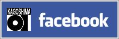 県OT学会facebook