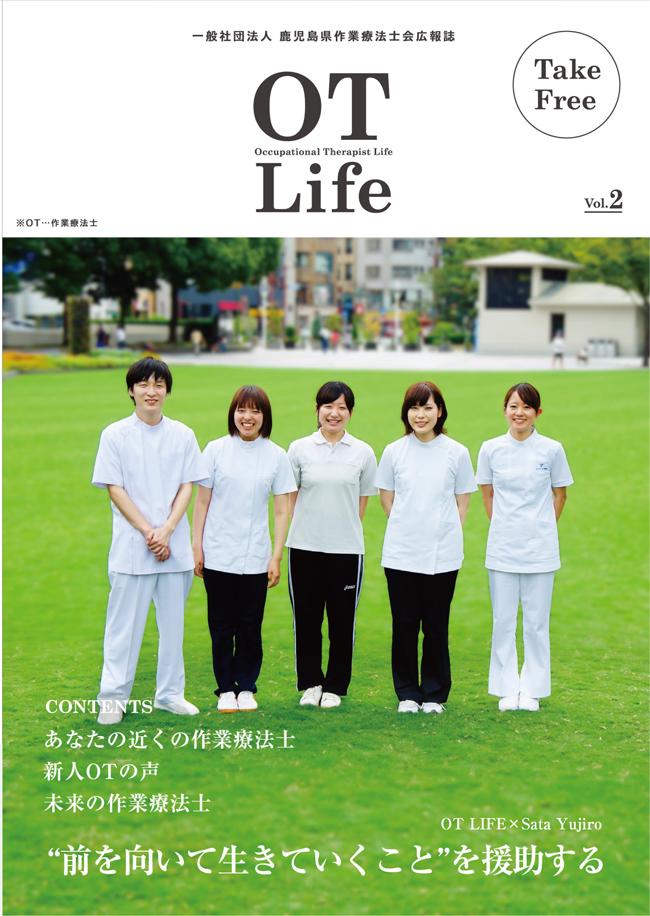 OT-Life-Vol2