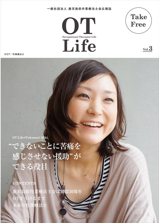OT-Life-Vol3